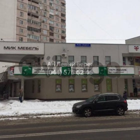 Сдается в аренду офис 70 м² ул. Мишуги, 9а