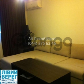 Сдается в аренду квартира 1-ком 35 м² ул. Радужная, 2