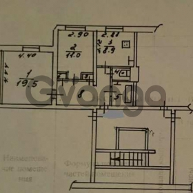 Продается квартира 2-ком 54 м² Звездная ул.