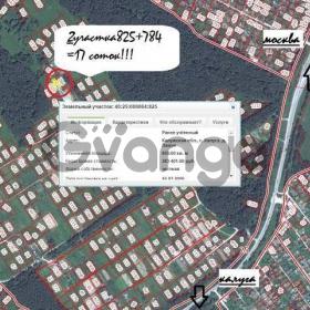 Продается участок 17 сот д. Лихун