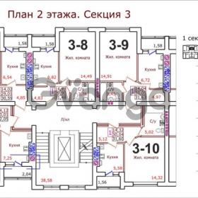 Продается квартира 1-ком 32 м² Коммунистическая