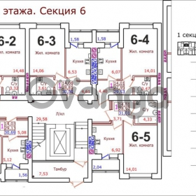 Продается квартира 1-ком 30 м² Коммунистическая
