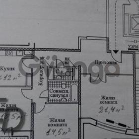 Продается квартира 3-ком 93 м² Клары Цеткин 18Б корп.1, метро Войковская