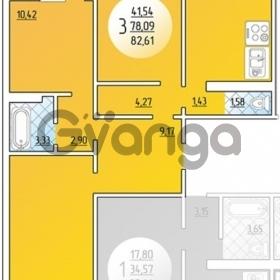 Продается квартира 3-ком 76 м² Черкасская, 30