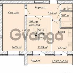 Продается квартира 2-ком 53 м² Войсковая улица, 137