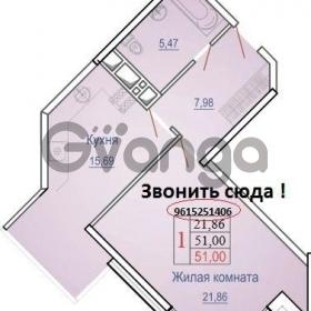 Продается квартира 1-ком 51 м² Красная, 146