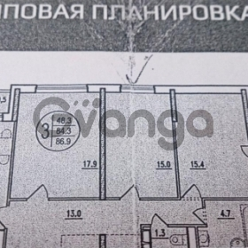 Продается квартира 3-ком 86.9 м² Красная, 118