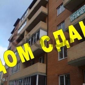 Продается квартира 2-ком 53 м² улица 1 Мая, 79