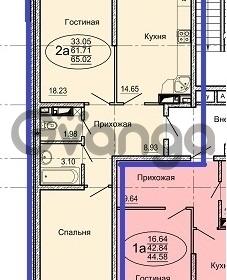 Продается квартира 2-ком 66.5 м² Ставропольская, 336/6