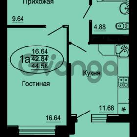 Продается квартира 1-ком 44.58 м² Ставропольская, 336/6