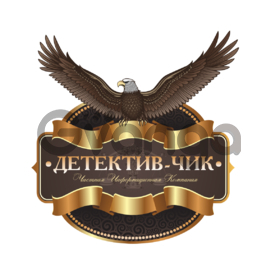 Частный детектив «Детектив-ЧИК»