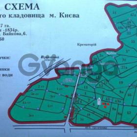 Продам место на Байковом кладбище недалеко от центрального входа, уч. №8