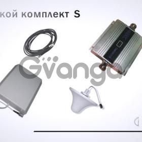 Репитер GSM 1800 (комплект для города)
