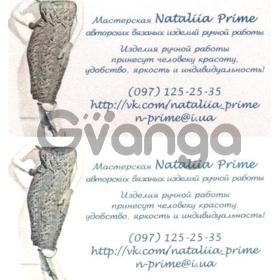 Ручное вязание на заказ изделий и аксессуаров. Мастерская Nataliia Prime авторских изделий ручной работы. Киев
