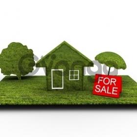 Продается земельный участок Переулок зеленый ул.
