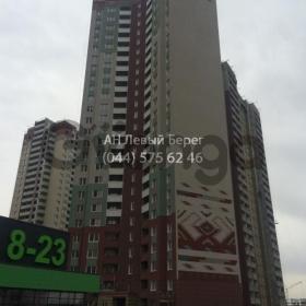 Продается квартира 1-ком 42 м² ул. Чавдар Елизаветы, 3, метро Осокорки
