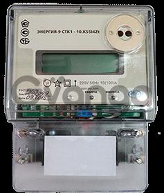 Счетчики Однофазные многотарифные СТК1-10.К55I4Zt 220В, (10-100)А