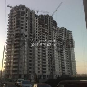 Продается квартира 1-ком 41 м² ул. Закревского Николая, 99