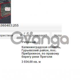 Продается  3034.00 сот пос. Прибрежное