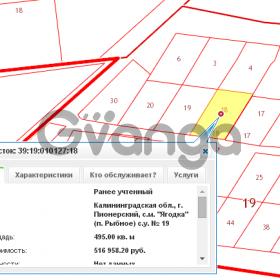 Продается  4.95 сот СНТ Ягодка
