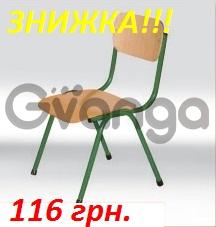 Продам недорого стул детский ISO на металлическом каркасе H=280