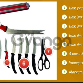Кухонные ножи contour Pro Knives.