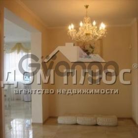 Продается дом 5-ком 235 м² Одесская пл