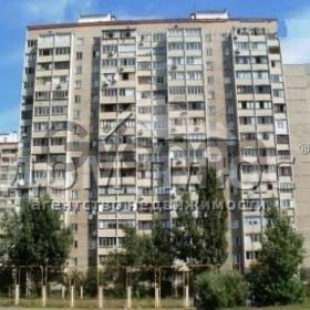 Продается квартира 3-ком 70 м² Олейника Степана