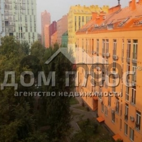 Продается квартира 1-ком 40 м² Регенераторная