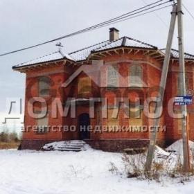 Продается дом 5-ком 290 м²