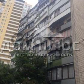 Продается квартира 1-ком 24 м² Руданского ул.