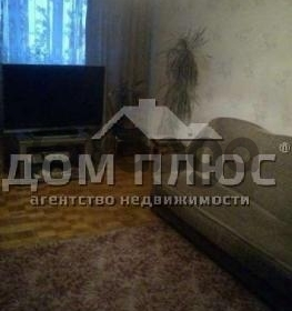 Продается квартира 2-ком 47 м² Симиренко