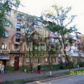 Продается квартира 3-ком 54 м² Российская