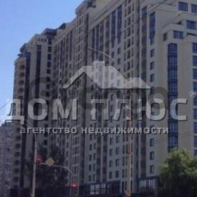Продается квартира 1-ком 46 м² Вильямса ул
