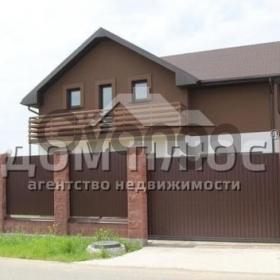Продается дом 4-ком 192 м²