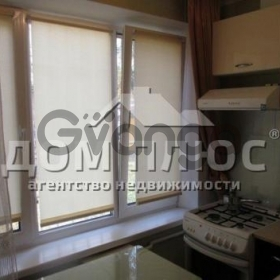 Продается квартира 2-ком 46 м² Щербакова