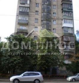 Продается квартира 1-ком 38 м² Дегтяревская