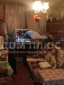 Продается квартира 3-ком 68 м² Курчатова Академика