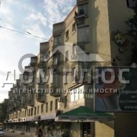 Продается квартира 2-ком 45 м² Победы просп