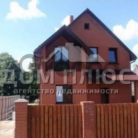 Продается дом 5-ком 167 м²