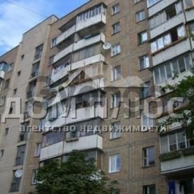 Продается квартира 1-ком 36 м² Бондарская