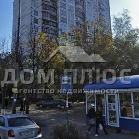 Продается квартира 3-ком 70 м² Вернадского Академика бульв