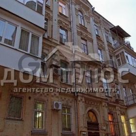 Продается квартира 5-ком 150 м² Руставели Шота