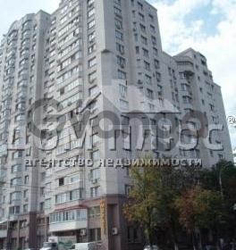 Продается квартира 3-ком 130 м² Ереванская