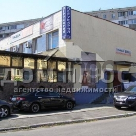 Продается офис 4-ком 45 м² Приречная