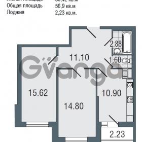 Продается квартира 2-ком 56.9 м² Заозерная улица 3А, метро Фрунзенская