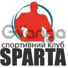 Спортивный клуб Спарта