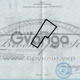 Продается участок 1-ком 65 сот Вокзал с. Баранівка