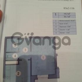 Продается квартира 1-ком 35 м² 2784,д.2к2