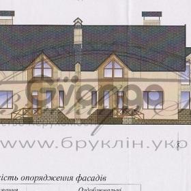 Продается дом 8-ком 280 м² За городом р-н Монастиря